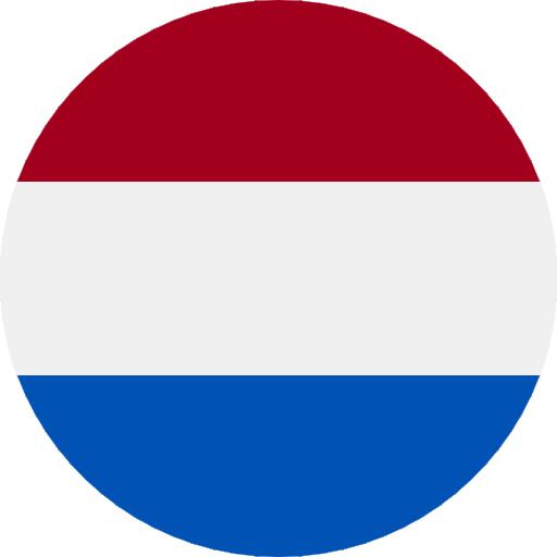 Brief introduction in Dutch